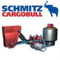 Подвеска Schmitz