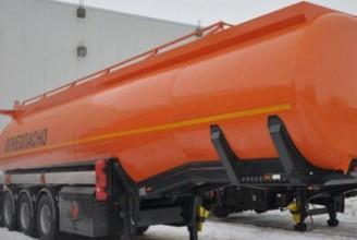 Trailer Group 32 м3 Полуприцеп цистерна (Бензовоз)