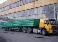 Бецема БЦМ-190.1 Полуприцеп самосвальный (Для сельхоз продукции)