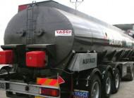 Trailer Group 40 м3 Полуприцеп цистерна (Битумовоз)