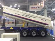Schmitz Cargobull SKI 24 SL 7.2 24m3 Полуприцеп самосвальный