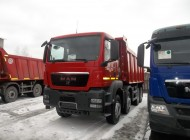 MAN TGS 41.390 8x4 BB-WW Самосвал