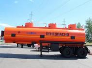 НЕФАЗ–96742-10-06 Полуприцеп цистерна (Топливоперевозчик)