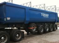 Тонар-95234-0000050 Самосвальный полуприцеп для перевозки металлолома с распашными воротами