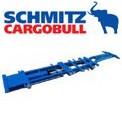 Рама Schmitz