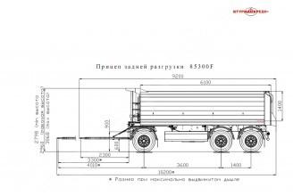 Штурман Кредо 85300F Прицеп самосвальный