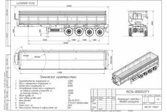 Тонар-95234-0000022-10 Самосвальный полуприцеп с боковой разгрузкой