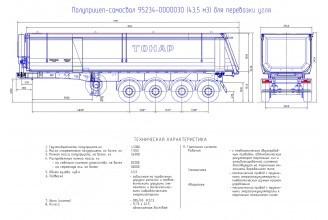 Тонар-95234-0000030 Самосвальный полуприцеп с боковой разгрузкой для перевозки угля