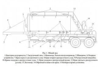 Сеспель 964801 Цементовоз полуприцеп-цистерна