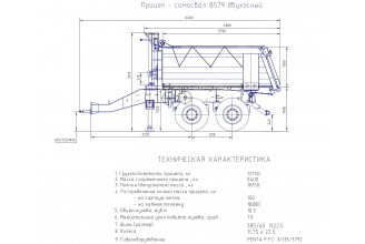 Тонар-85791-0000040 Самосвальный прицеп с центральным расположением осей