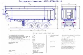Тонар-9523-20-15/18/19/23/27 Самосвальный полуприцеп с надставными бортами для перевозки сельхозпродукции