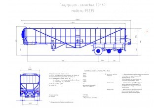 Тонар-95235-0000020-10 Полуприцеп с донной разгрузкой - картофелевоз на рессорной подвеске