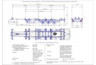 Тонар-974623-0000040 Полуприцеп-контейнеровоз портовый