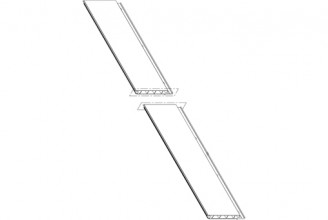 Профиль нижний передний стенки Kogel