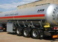 AMS-NN PRIZM 783840 46m3 полуприцеп цистерна