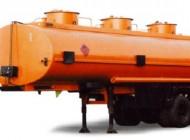 НЕФАЗ–96741-10 Полуприцеп цистерна (Топливоперевозчик)